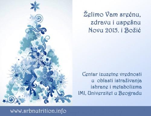 2015 srpski